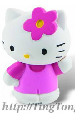 Figurica Hello Kitty 9305