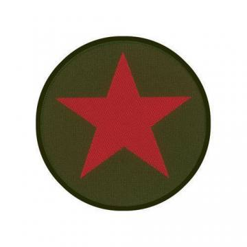 Red Star Khaki-Che Guevara 45848